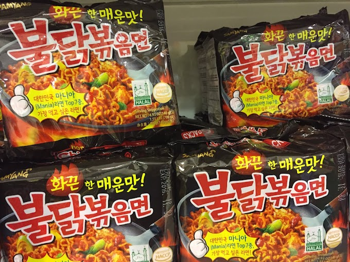 Review Samyang - Korean Spciy Noodles & Tips Makan Samyang.