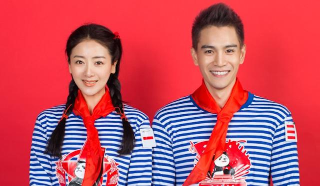 jing chao xiao li lin marriage 2014