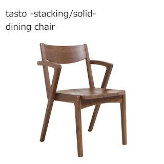 【DC-N-086-2】タスト -スタッキング/板座- dining chair