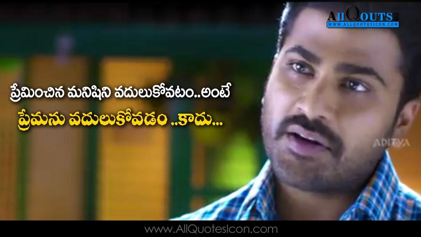 Telugu Movie Quotes Wallpaper