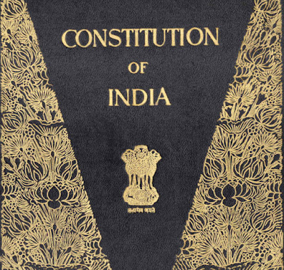 Federal and Unitary Features of Indian Constitution in Hindi
