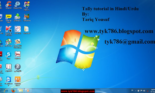 Tally tutorial in urdu hindi