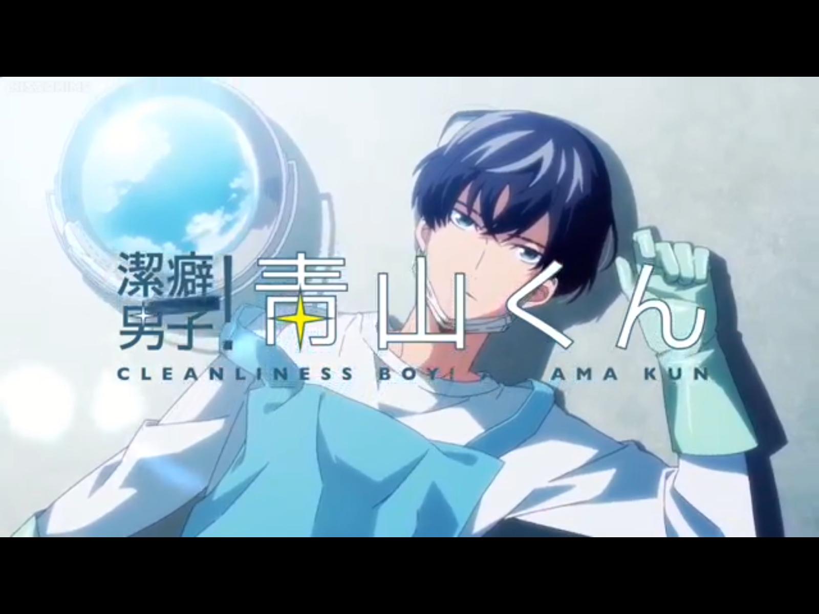 Clean Freak Aoyama Kun Cleanliness Boy Anime