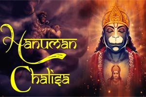 HANUMAN CHALISA MANTRA By Madhuraa Bhattacharya