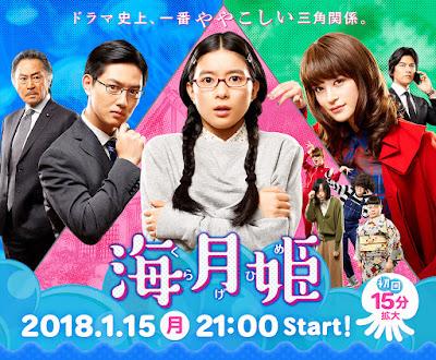 Sinopsis Drama Jepang Princess Jellyfish