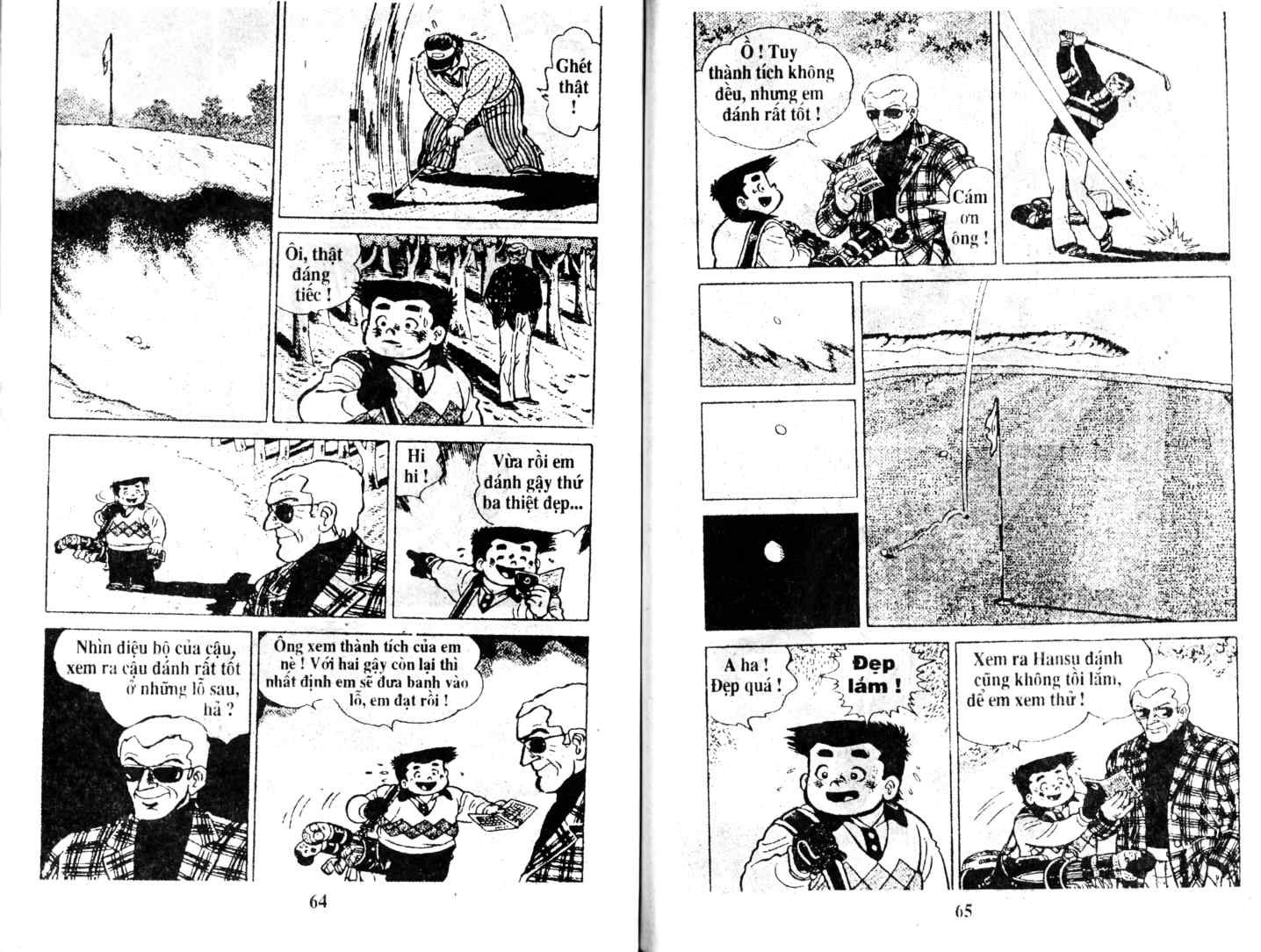 Ashita Tenki ni Naare chapter 14 trang 31