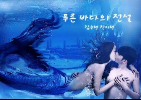 Sinopsis Drama Korea Terbaru : The Legend of the Blue Sea (2016)