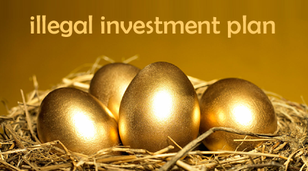 अवैध निवेश योजना