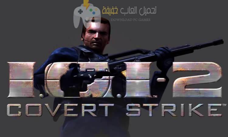 تحميل لعبة IGI 2 للكمبيوتر برابط واحد مباشر من ميديا فاير