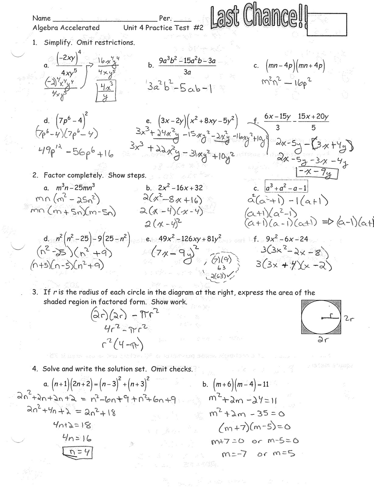 Algebra 1 Unit 4 Test Answers