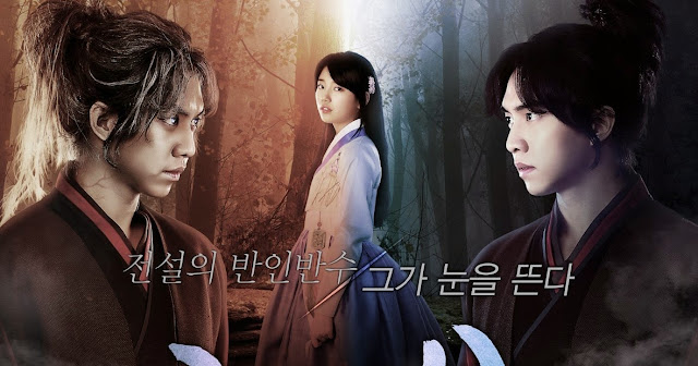 Gu Family Book Batch Subtitle Indonesia