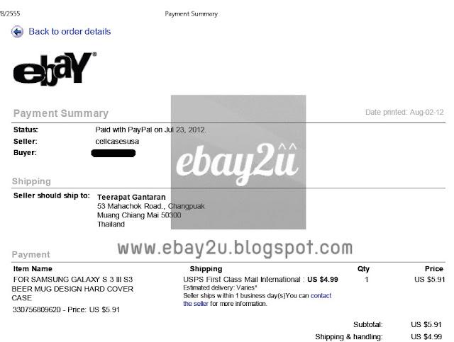 ตัวอย่าง order detail จาก ebay2u