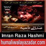 http://www.humaliwalayazadar.com/2015/10/imran-raza-hashmi-nohay-2016.html