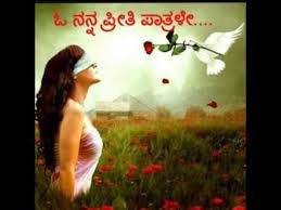 Kannada Love Status, kannada status facebook