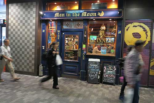 Man in the Moon Pub Kyoto Station.