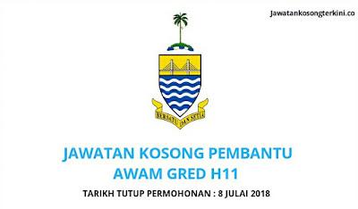 Jawatan Kosong Pembantu Awam Gred H11 2018