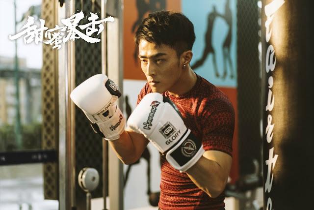 Sweet Combat Chinese TV Series Pei Zitian
