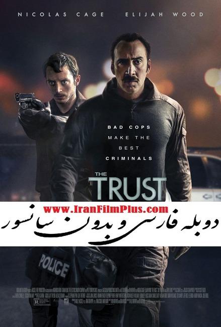 دانلود فیلم خارجی 2016