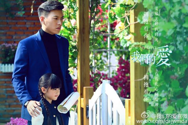 For My Love Chinese drama JJJ