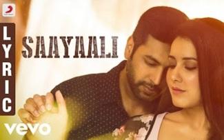 Adanga Maru – Saayaali Lyric (Tamil) | Jayam Ravi, Raashi Khanna | Sam CS