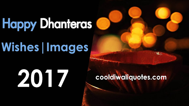 {*Latest*} Happy Dhanteras Wishes 2017, Quotes, HD Images, SMS Free