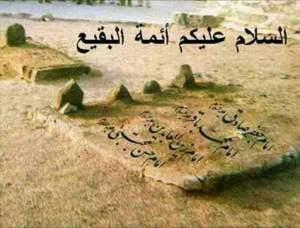 Hazrat Syedna Ali Bin Hussain Urf Imam Zain Ul Aabidin Short Biography, The Grave of imam zain ul abidin in jannat ul baqi sharif, madina