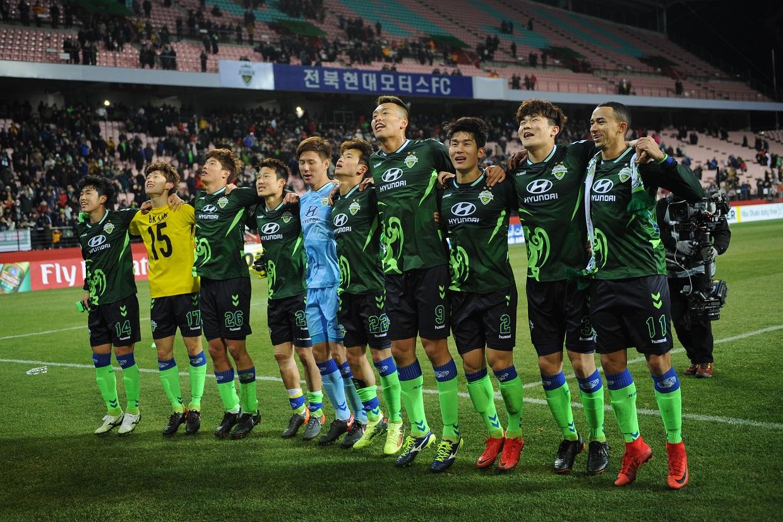K League 1 Champions Jeonbuk Hyundai Motors look ahead towards the 2018 Season