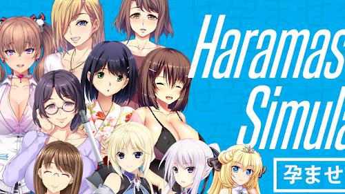 Haramase Simulator 2017 [Eroge][Visual Novel][Android][PC]