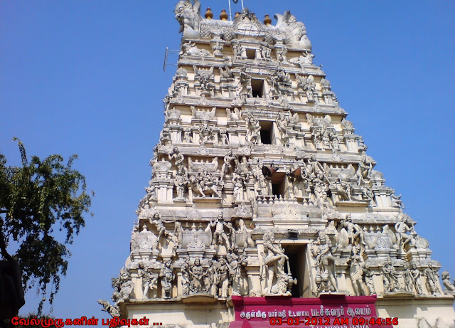 Patcheeswarar Temple