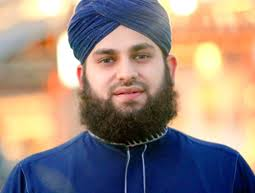 Haal E Dil Kisko Sunaye by Hafiz Ahmed Raza Qadri New mp3 Naat with Lyrics