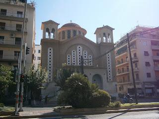 ναός της αγίας Τριάδας στους Αμπελόκηπους
