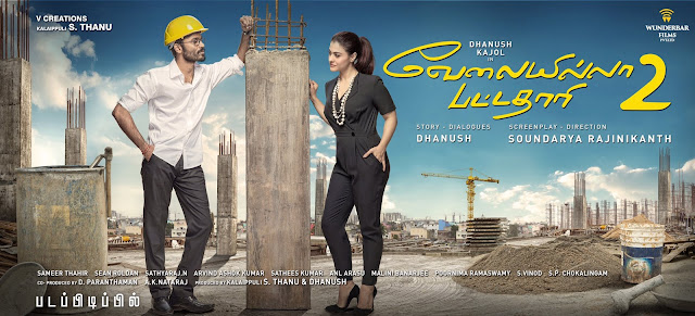 Dhanush, Kajol in  VIP 2 (Velaiilla Pattadhari 2) Movie Latest Poster