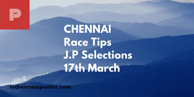 Indian Race Tips 17th March, 2019, Indiarace com
