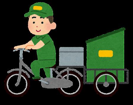 自転車の宅配便のイラスト