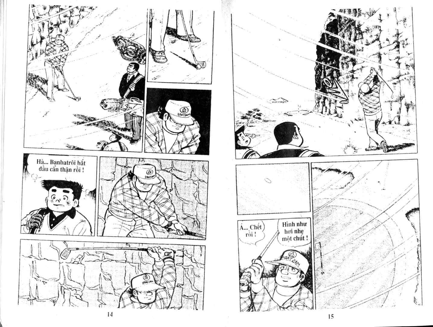 Ashita Tenki ni Naare chapter 17 trang 5