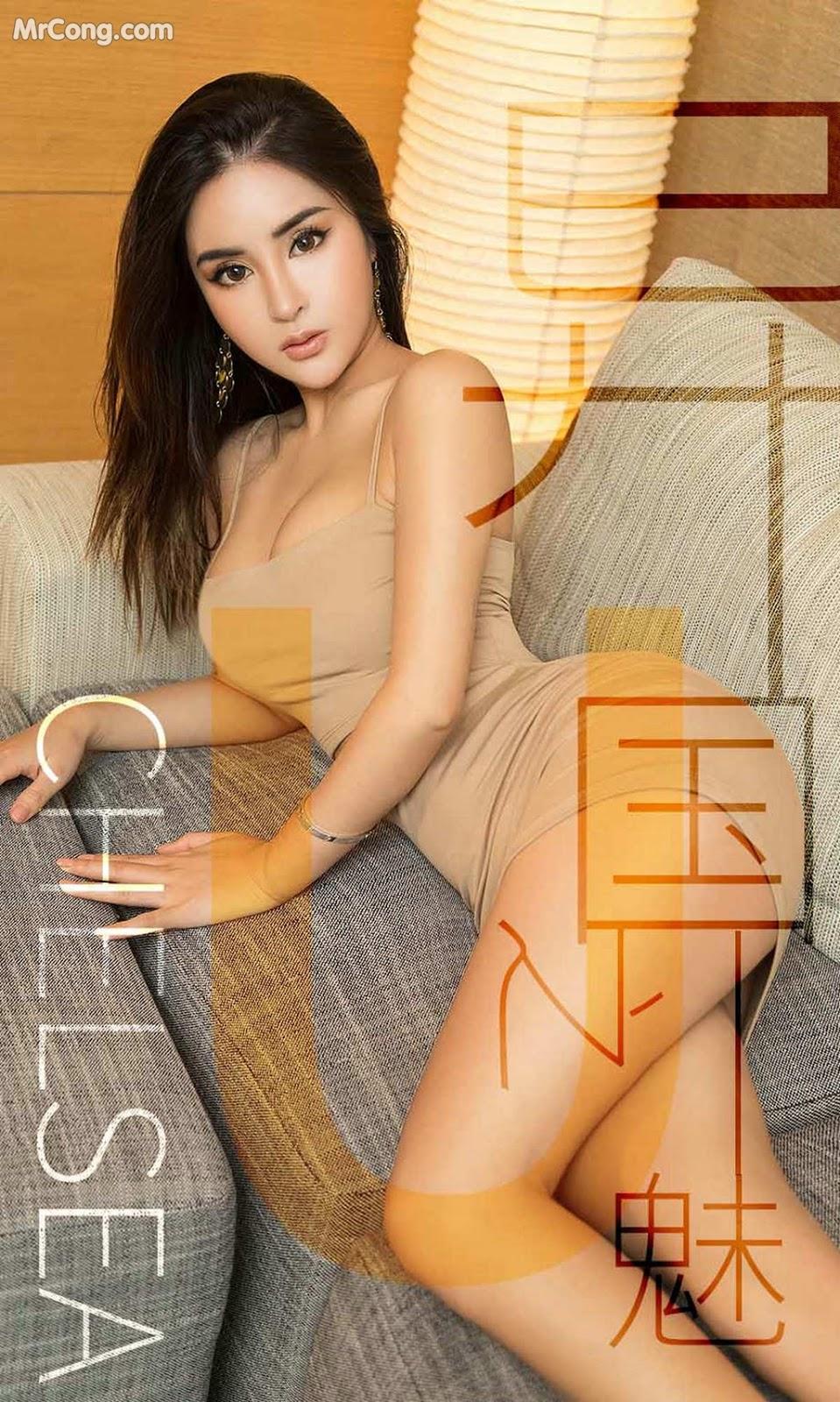 Image UGIRLS-Ai-You-Wu-App-No.1421-Chelsea-MrCong.com-001 in post UGIRLS – Ai You Wu App No.1421: Chelsea (35 ảnh)