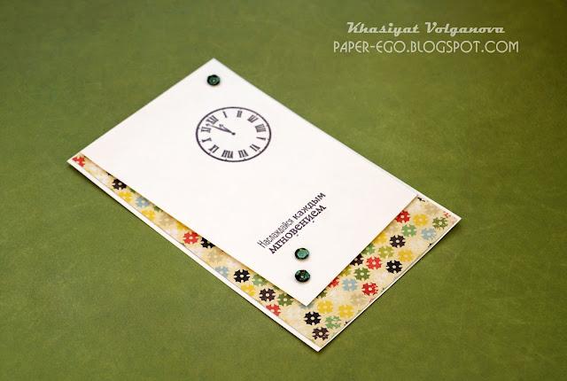 CAS-открытка с помощью штамов.
