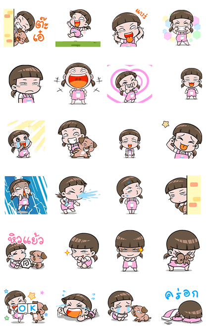 NomYen Animated Stickers