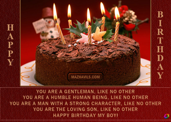 Happy Birthday Mom Quotes From Son In Hindi: Sister Day Quotes For Son From Father. QuotesGram