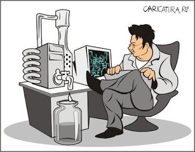 А ваш компьютер что гонит?