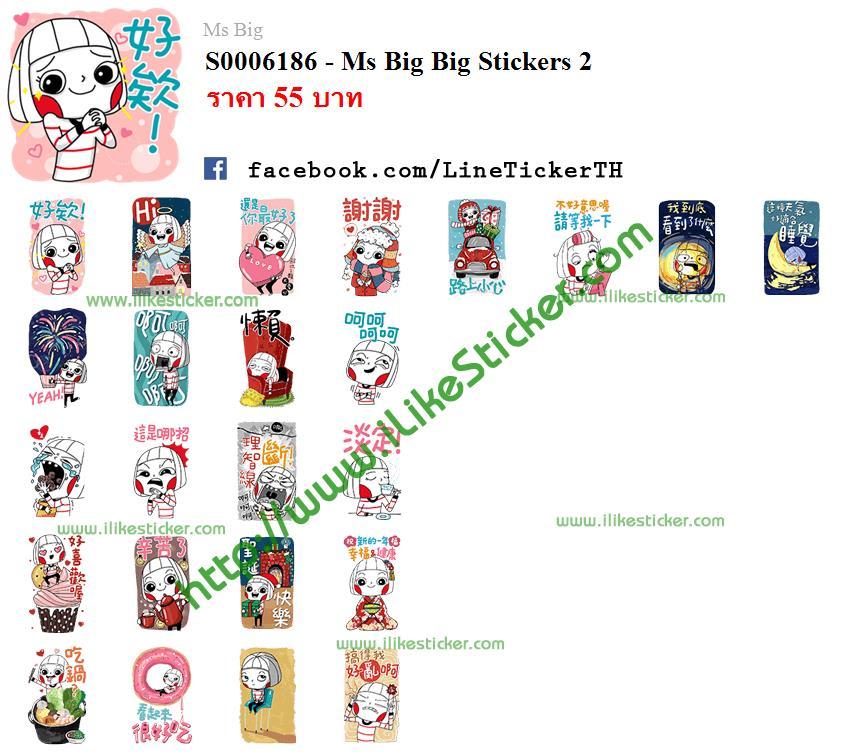 Ms Big Big Stickers 2