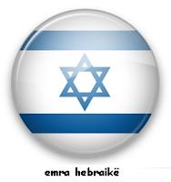 Emra hebraike per femije