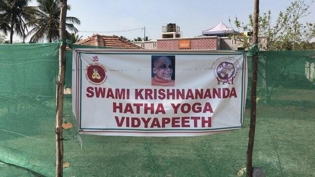 Swami Krishnananda Yogashala Mysore