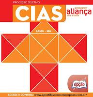 concurso CIAS Consórcio Aliança - MG