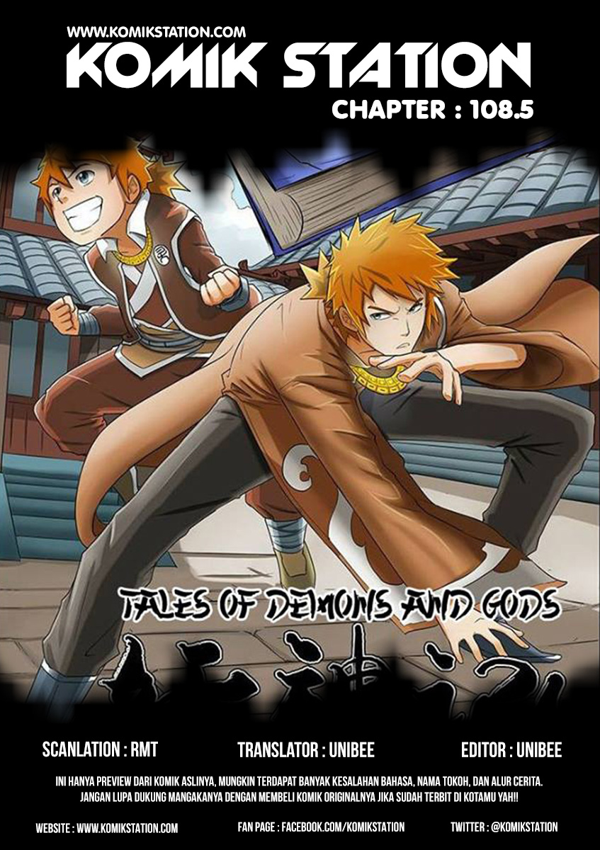 Tales of Demons and Gods Chapter 108.5