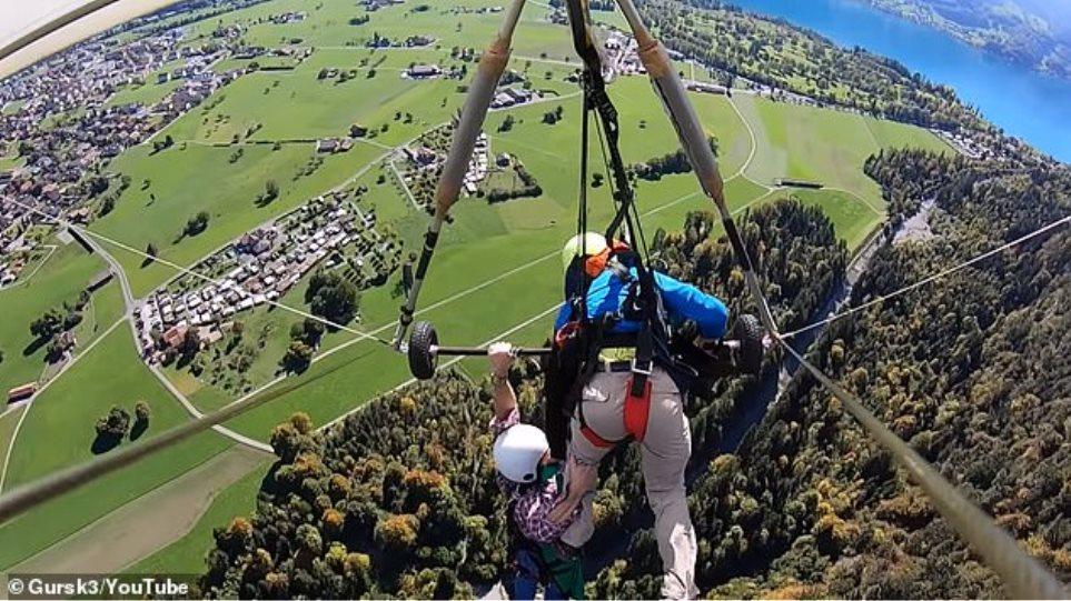 «Πτήση» τρόμου 134 δευτερολέπτων για τουρίστα στην Ελβετία: Ο δάσκαλος δεν τον έδεσε ποτέ στο αιωρόπτερο