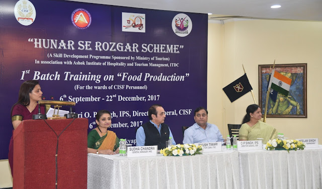 "ITDC join hands with CISF to build #Skilled India; will train 31 wards of CISF Personnel under ""Hunar se Rozgar Scheme"""