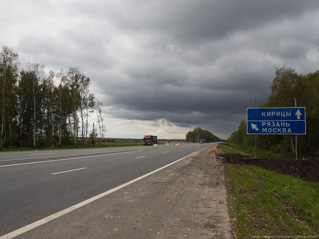 Новый участок автокоридора «Центр – Поволжье – Урал»