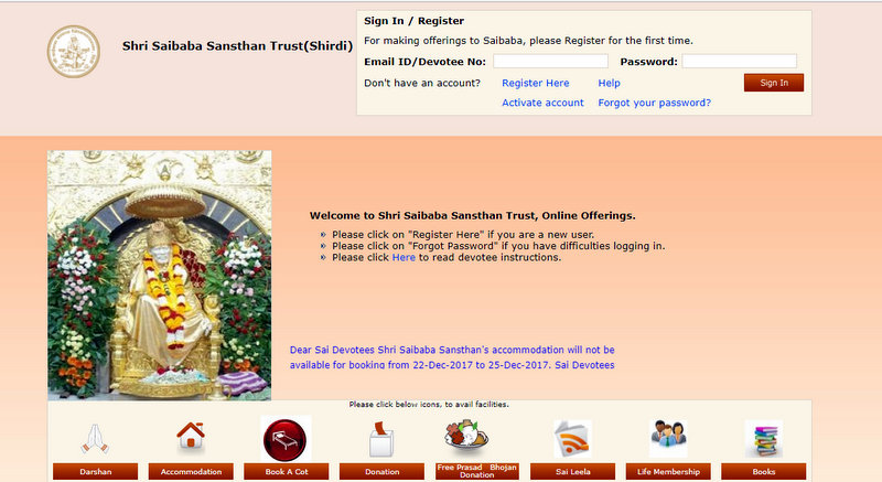 Sai Baba Online darshan - Registration