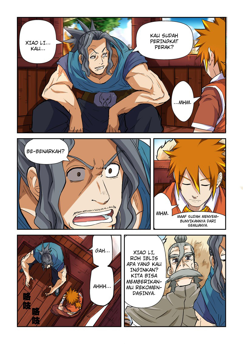 Tales of Demons and Gods Chapter 95.5
